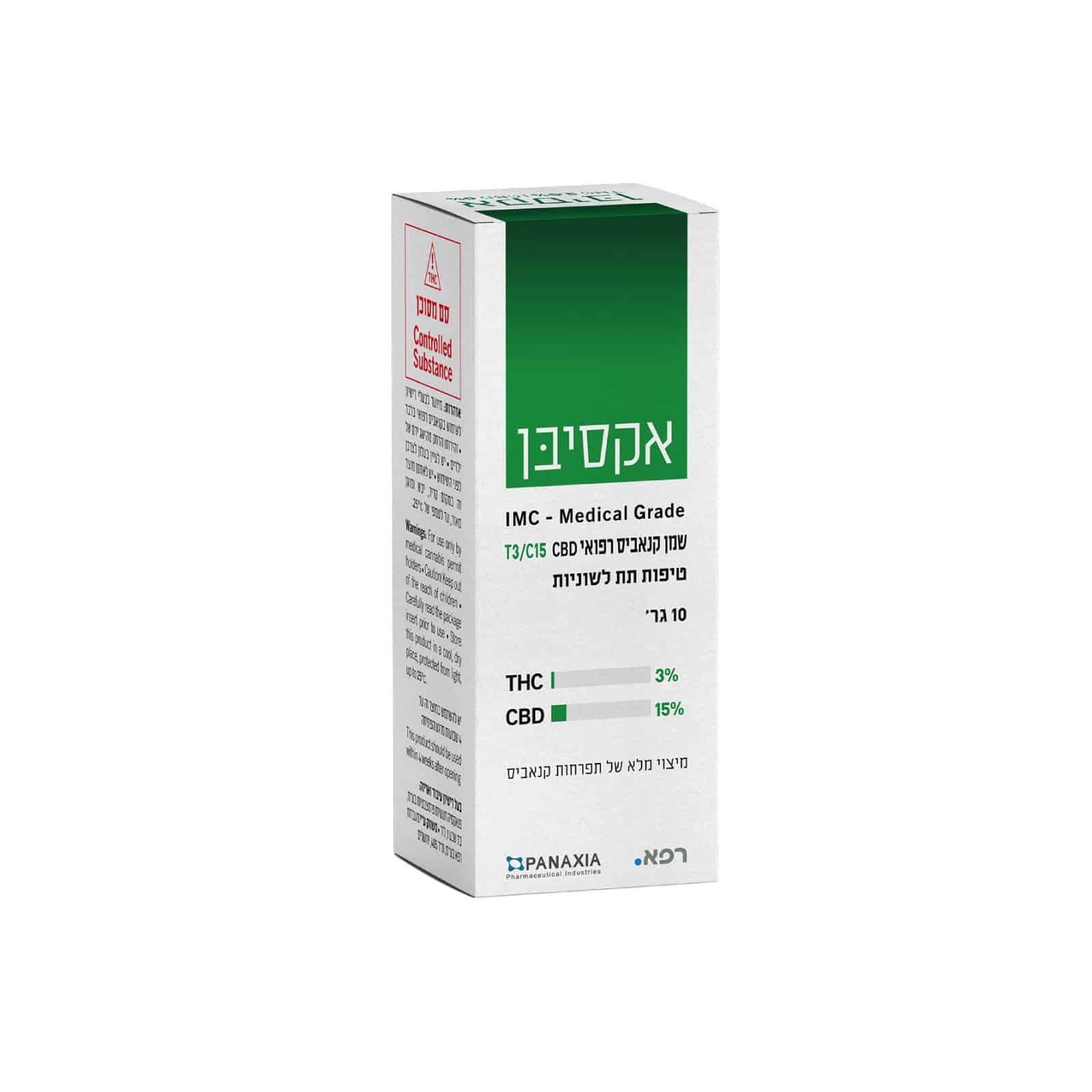 אקסיבן T3/C15
