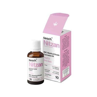 שמן ניצן T10/C2