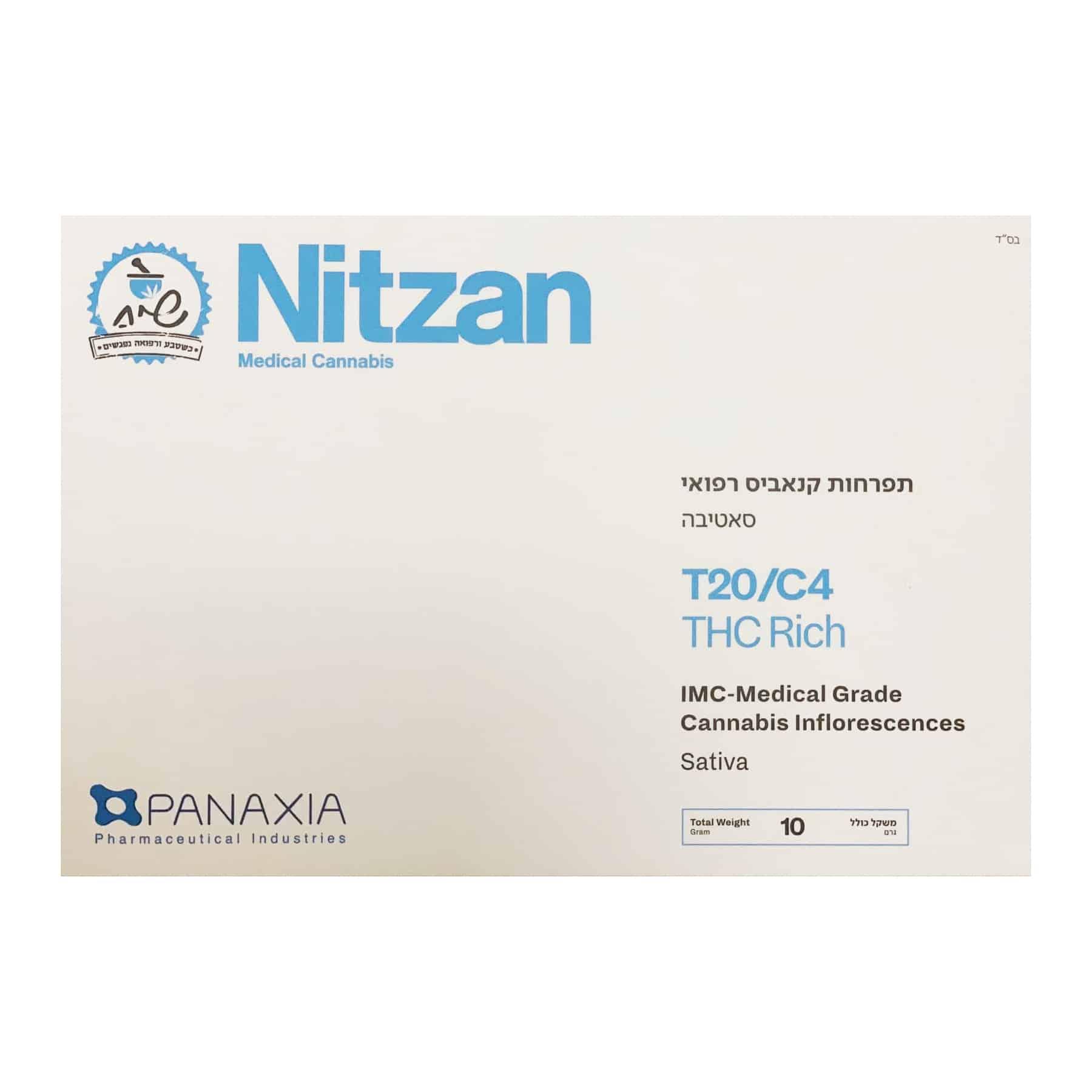 תפרחת ניצן סאטיבה T20/C4