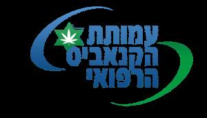 עמותת הקנאביס הרפואי