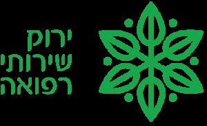 ירוק שירותי רפואה