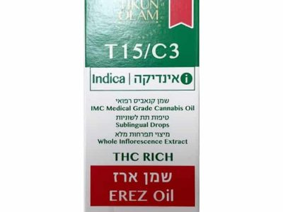שמן ארז T15/C3