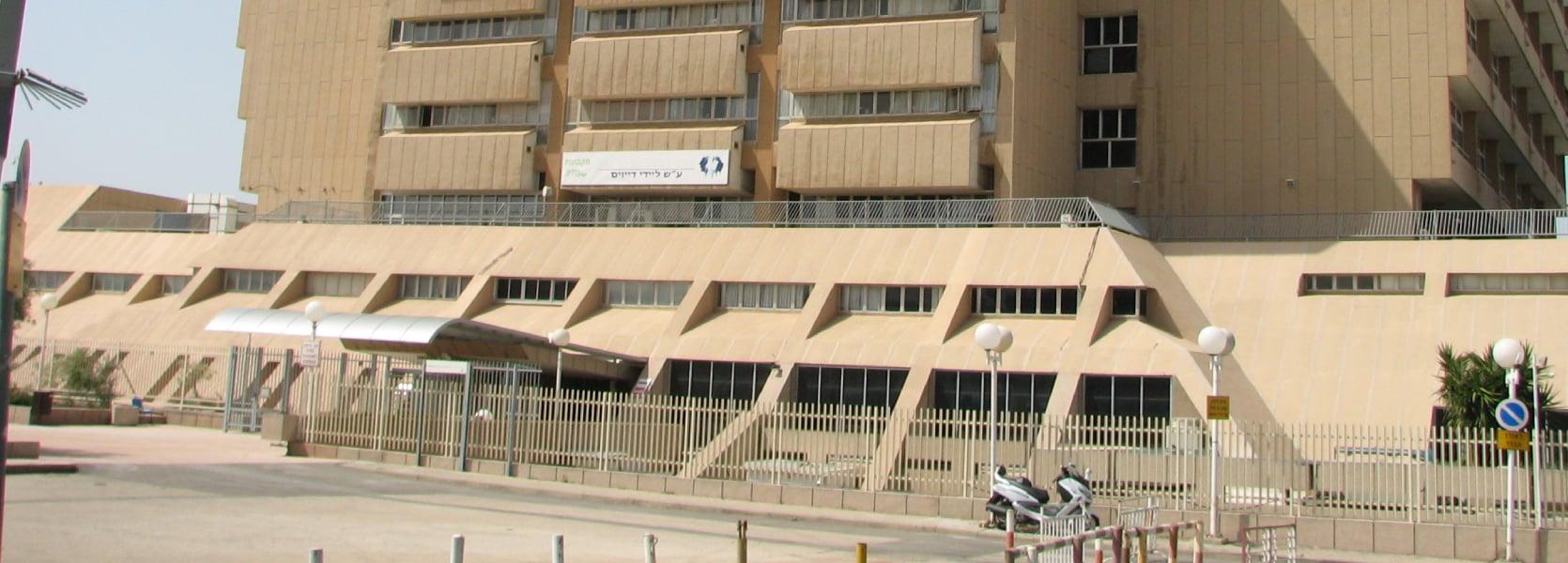 מרכז רפואי כרמל חיפה