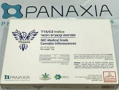 תפרחת פיניקס אינדיקה T15/C3