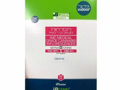 תפרחת ביקאן אוניקס (Onyx) - סאטיבה T20/C4 - אינדור