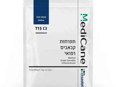 תפרחת קנאביס - סאטיבה T15/C3 - מדיקיין (Medicane)