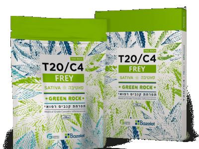 פריי (Frey) - סאטיבה T20/C4 - גרין רוק גרין פילדס