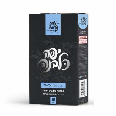 יפה כלבנה (Yafa KaLevana) - אינדיקה T20/C4