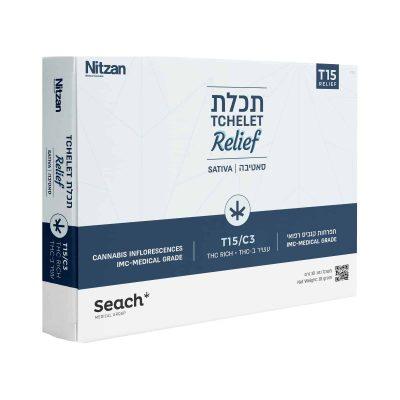 ניצן תכלת ריליף (Tchelet Relief) - סאטיבה - T15/C3
