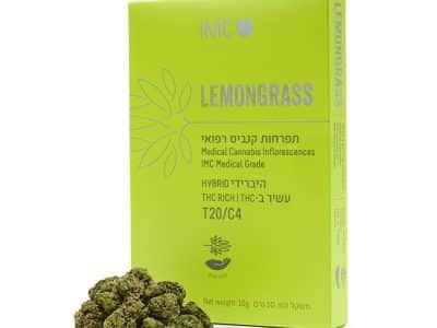 אריזת למונגראס (Lemongrass) - היבריד T20/C4