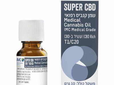 שמן סופר סיבידי (Super CBD Oil) - היבריד T1/C20