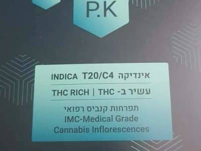 פי.קיי (PK) - אינדיקה T20/C4 - גרינקום
