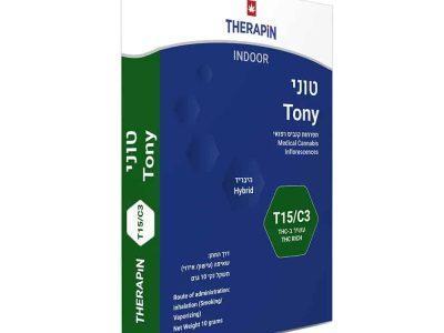 טוני T15 תראפין