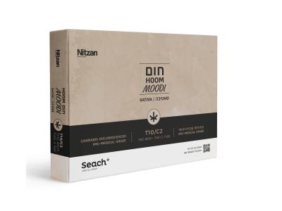 חום מודי (Hoom Moodi) - ניצן - סאטיבה T10/C2