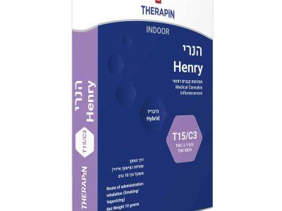 הנרי T15