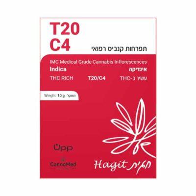 חגית (Hagit) - אינדיקה T20/C4