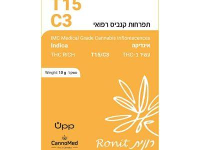 רונית (Ronit) - אינדיקה T15/C3